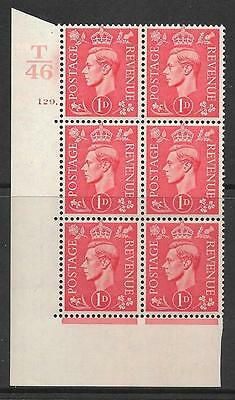 1d Pale scarlet T46 129 Dot cylinder block UNMOUNTED MINT