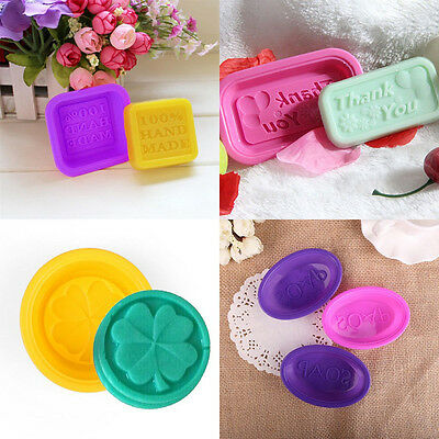 4 Forms Silicone Ice Cube Candy Chocolate Cake Cookie Cupcake Soap Molds Mould