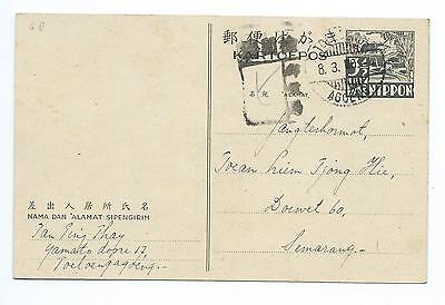NETERLANDS INDIES/JAPANESE OCCUPATION: WW2, used PS.
