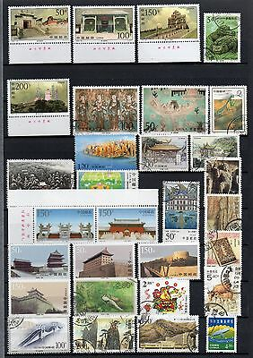 CHINA . Lot of  406  different stamps