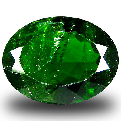 4.62 ct  Tremendous Oval Shape (12 x 9 mm) Green Chrome Diopside Gemstone