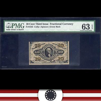 Third Issue 10c Fractional Currency  GREEN REVERSE  PMG 63 EPQ  Fr 1255