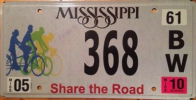 Mississippi Share the Road license plate cycling bike biking jogging bicycle Run
