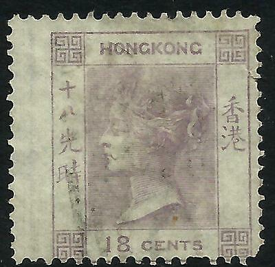 Hong Kong 1863 QV 18 cents Lilac Left Wing Margin Fine Used