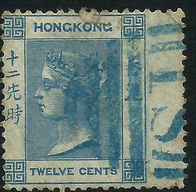 Hong Kong 1863 QV 12 cents Blue Right Wing Margin Fine Used