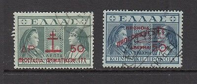 GREECE  STAMPS USED  .Rfno. 675