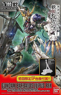 Bandai Iron-Blooded Orphans GUNDAM BARBATOS LUPUS REX 1/100 Full Mechanics NYC