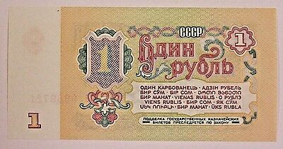 Russia - Soviet Union 1961 - 1 Rouble Note Uncirculated