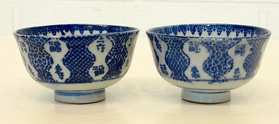 Set of 2 ANTIQUE Vintage CHINESE PORCELAIN CHINA Blue & White TEA CUP Bowl