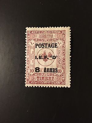 Turkey Stamp Overprinted I E F 'D'  issued 1919 during British Occupation Mosul