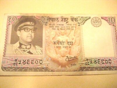 Nepal Paper Currency - circa 1970's/1980's