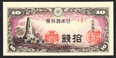 Japan 10 Sen ND 1944  P. 53 aUNC Note