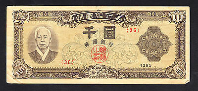 South Korea 1000 1,000 WON 1952 (4285) P. 10 Fine+ Note
