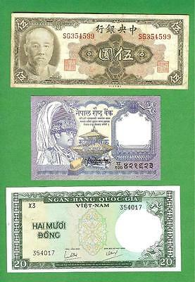CHINA , NEPAL & VIETNAM ~ 3 x PAPER MONEY  LOT # 1012  (*-*)