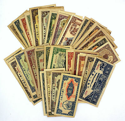 Lot of  Chinese Banknote    Peoples Bank of China   1th   63 pieces