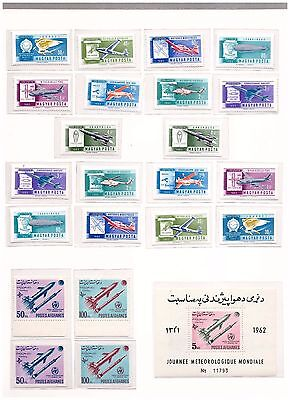 s15001) SPACE  - 1962 MNH** Hungary Afghanistan 22v + S/S (11v IMPERFORATED)