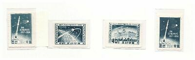 s14529) SPACE  - MNH** KOREA 1958 Geophysical Year 4v Linear Perforation Signed