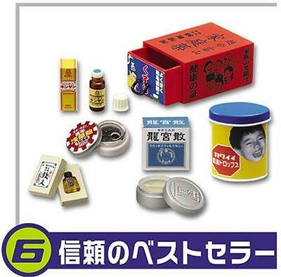 Re-ment miniature Drug store #6- Home health care product & medication box