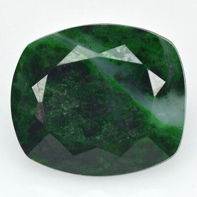 CHLOROMELANITE [MAW SIT-SIT JADE] NATURAL MINED 4.19Ct  MF8493