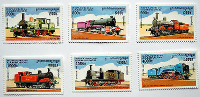 Trains, UNMounted Mint 1997 Cambodia Set Showing Steam Locomotives.