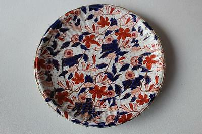 Victorian Aesthetic influenced fans & flowers Imari Plate 9 inches