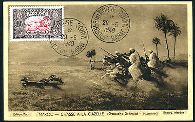 Morocco Maxicard/Postcard - Stamp Day 1949