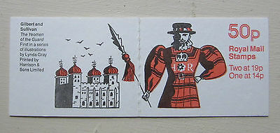ROYAL MAIL BOOK stamps GILBERT & SULLIVAN - YEOMAN OF THE GUARD