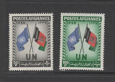 AFGHANISTAN 1958 UNESCO Both Stamps MINT NEVER HINGED