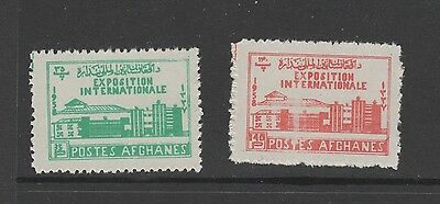 AFGHANISTAN 1958 INTERNATIONAL EXHIBITION KABUL Both Stamps MNH