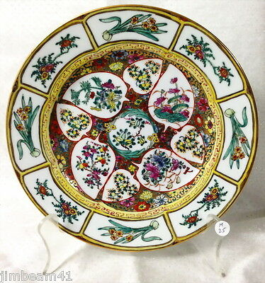 Japan Cake  Plate Japanese Oriental Floral Design 3D Gold Overlay Paint