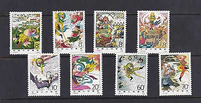 Cina China - 1979 Scenes from Pilgrimage to the West - nuovi MNH