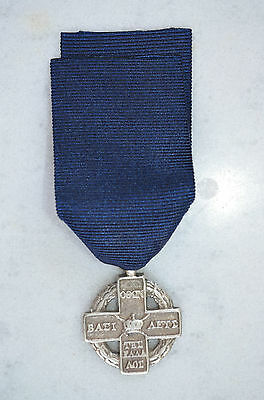 Greece - Silver Cross (medal) of the greek War of Independence 1821-1829