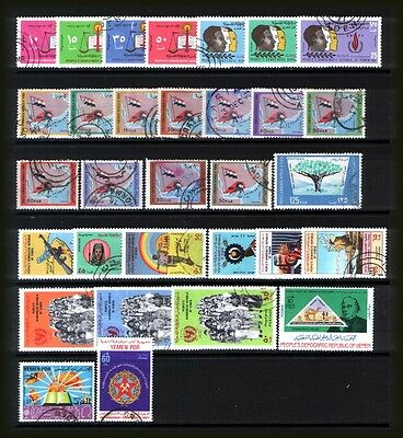 YEMEN PDR 1973-79 : Used lot, many postally - see 2nd. & 3rd. rows.