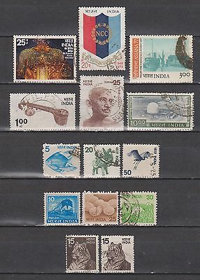 India - 1973-1979 - 14 Different Stamps