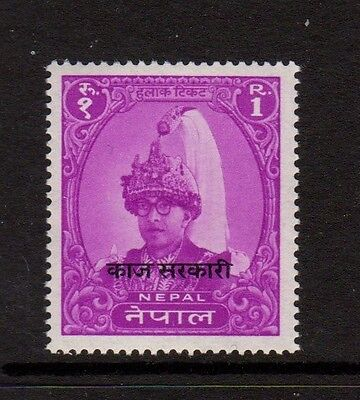 NEPAL 1960 1R PURPLE OFFICIAL Mint Never Hinged