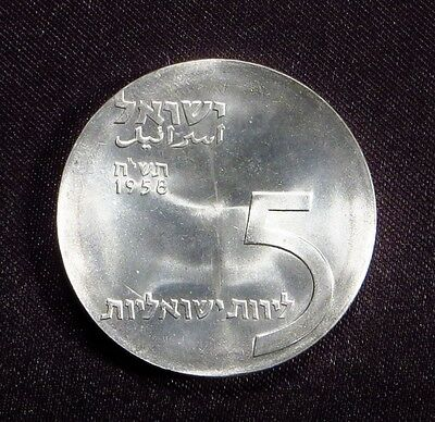 """ISRAEL 5 LIROT """"10th ANNIVERSARY of INDEPENDENCE"""" .900 Silver"""
