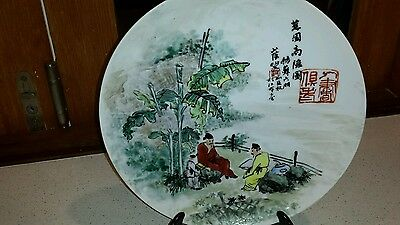 Chinese decorative plate with stand