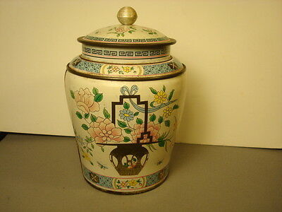 Vintage Baret Ware Art Grace Candy/biscuit Tin, Oriental Shape, Made In England