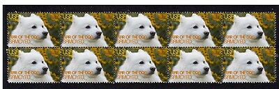 Samoyed Strip Of 10 Mint Year Of The Dog Stamps 1