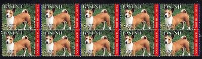 Basenji Year Of The Dog Strip Of 10 Mint Stamps 1