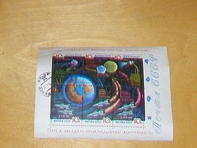 Cccp Space Stamps Block  1963 Russian Space Programme 1957 1959 1961 1962 1963