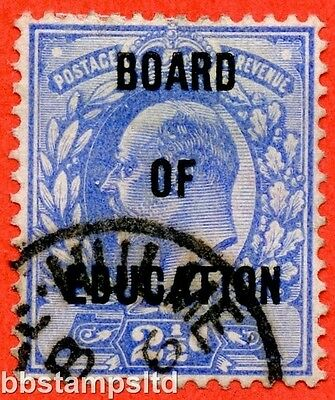 SG. 085. MO25. 2½d ultramarine. BOARD OF EDUCATION. A very fine used example.