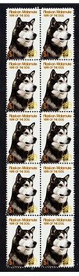 Alaskan Malamute Strip Of 10 Mint Year Of Dog Stamps 2