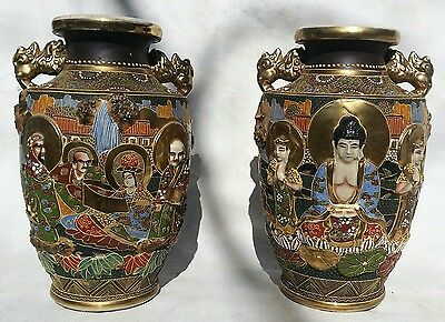"Pair 12"" Antique Japanese Moriage Enamel Vases"