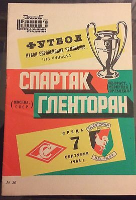 Spartak Moscow V Glentoran Champions Cup Qualifying 1988 Match Programme