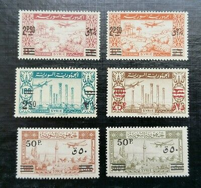 Syria, 1948, Sc C148-C152, C157, MNH, complete airmail set, rare to find MNH