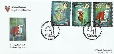 Bahrain 2014 National Day FDC