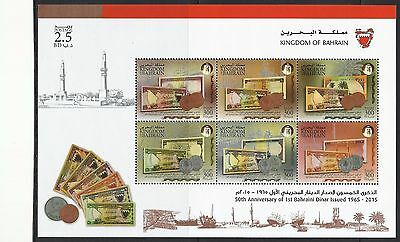 Bahrain 2015 stamp 50 Anniversary 1st Dinar issued 1965 mini souvenir sheet MNH