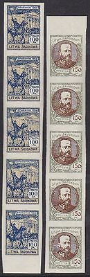 Middle Lithuania 1921 Mi 42-43B strips of 5 MNH OG