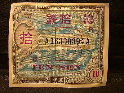 Military Currency Japan 10 Sen Bill Series 100 B  WWII